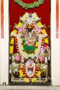 Padmathi